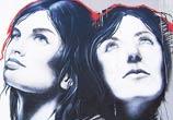 Two girls streetart by Fhero Art